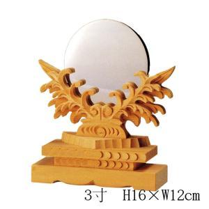 神鏡 上彫神鏡台付 3寸|butudan