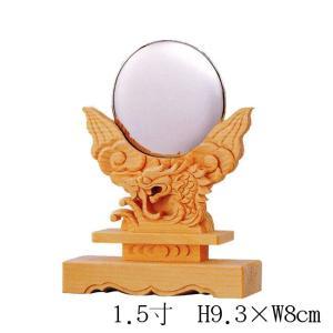 神鏡 竜彫神鏡台付 1.5寸|butudan