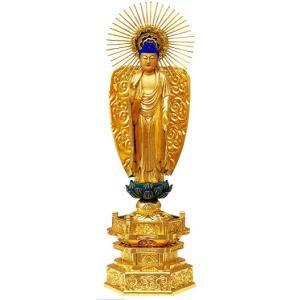 仏像 浄土真宗本願寺派 阿弥陀如来 3寸中七肌粉|butudan