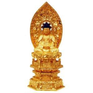仏像 禅宗 釈迦如来 3寸中七肌粉|butudan