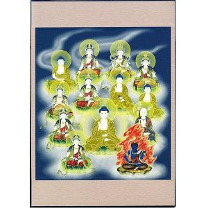 掛軸 釈迦十三仏(十三佛掛け軸)|butudan