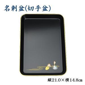 お布施盆(切手盆・名刺盆)木製 蒔絵入り フチ金|butudan