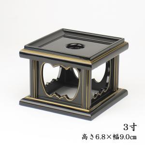 リン台 木製角型輪台黒塗3号|butudan