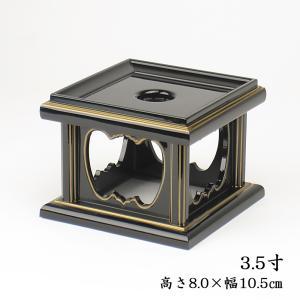 リン台 木製角型輪台黒塗3.5号|butudan