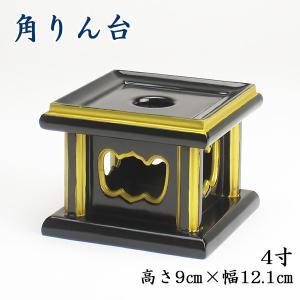 リン台 木製角型輪台黒塗4号|butudan
