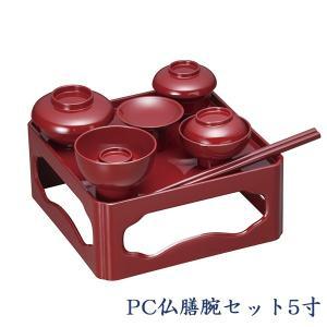 御霊膳5.0寸 PC朱塗 butudan