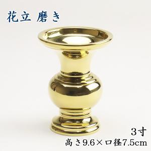 花瓶 利久型 磨3寸 butudan