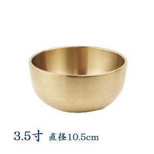 リン 広丸リン3.5寸|butudan