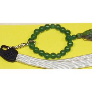 携帯ストラップ数珠アベンチリン|butudan