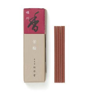 楽しむ線香 銘香 芳輪 堀川 スティック型20本入|butudan