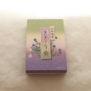 お焼香 上品ききょう紫25g|butudan