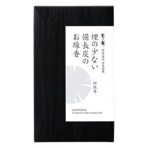 葵の舞 煙の少ない備長炭のお線香|butudan