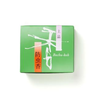 松栄堂謹製 上品 防虫香 10袋入り|butudan