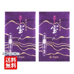 線香 ルビー宝 大バラ 2箱(薫寿堂)レターパック送料無料 |butudan