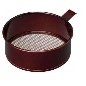 ステンレス灰ふるい器 ワインレッド|butudan