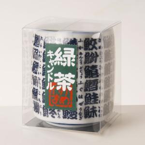 カメヤマローソク 緑茶キャンドル|butudan
