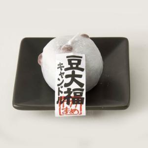 カメヤマローソク 豆大福キャンドル|butudan
