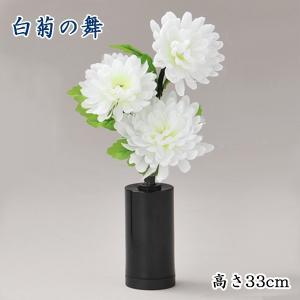 お盆提灯・蓮華灯・ミニ ルミナス 白菊の舞 7色LEDコードレスタイプ|butudan