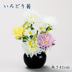 お盆提灯・蓮華灯・グランドルミナス いろどり菊|butudan