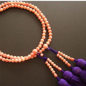 女性用二輪数珠(念珠) 深海珊瑚・紫色房|butudan