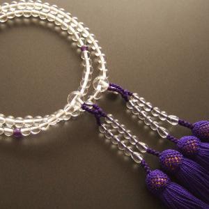 女性用二輪数珠(念珠) 本水晶丸玉紫水晶仕立紫色房|butudan