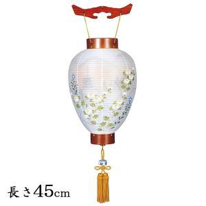 お盆提灯・壺型・萩の香・絹二重絵入・風鎮付|butudan