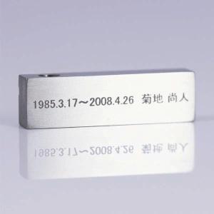 【アッシュペンダント】刻印オプション ヒストリー&ネーム 《期間を表す文字とお名前》|butudan