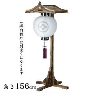 お盆提灯・神代屋形(小)|butudan