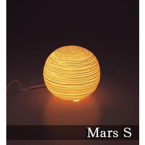 デザイン照明 Mars S|butudan