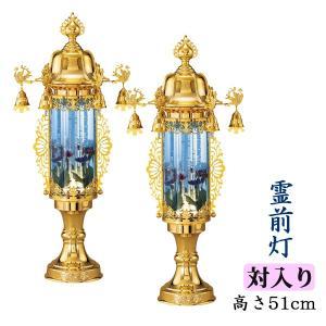 お盆提灯・霊前灯・バブル灯ブルー11号(対入)|butudan