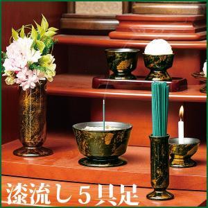 ●材質/本体:陶磁器 灯立金具:真鍮 仏器金具:ステンレス ●セット内容/花立・灯立・香炉・茶湯器・...