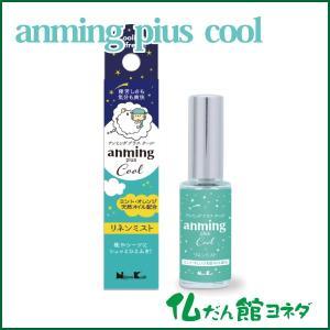 除菌成分配合 消臭 睡眠 マスク 花粉症 快眠 anming plus cool アンミングプラス ...