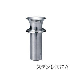 ●材質/18-8ステンレス●サイズ/口径7.8(筒径4.8)×全長16(ツバ下11)cm 180g