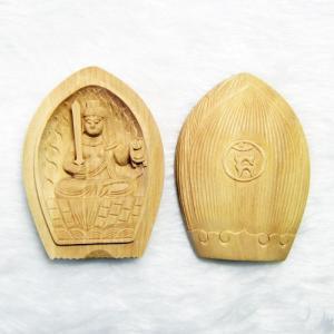 【送料無料】携帯仏像 総柘植製合仏 不動明王 酉...の商品画像