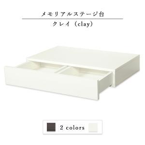 国産仏壇台【卓上仏壇台・増台:ウィッシュ ステージ(Wish stage):ライトブラウン】送料無料 ミニ仏壇・小型仏壇|butudanya