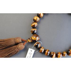 京都数珠製造卸組合・男性用数珠・虎目石・正絹頭房付|butudanya