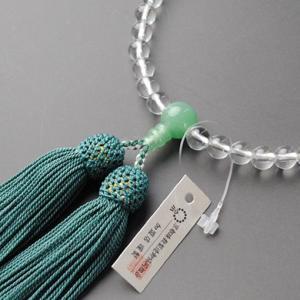 京都数珠製造卸組合・女性用数珠・本水晶インド翡翠・正絹頭房付