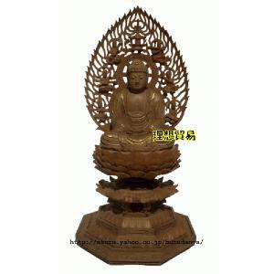 仏像 釈迦如来曹洞宗 金泥書き総白檀 高級彫り八角飛天光背2.5寸|butudanya