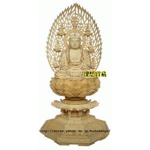 仏像 釈迦如来曹洞宗 金泥書き総柘植 高級彫り八角飛天光背2.5寸|butudanya