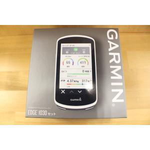 GARMIN 「ガーミン」 EDGE 1030 セット GPSサイクルコンピューター / つくば店|buychari