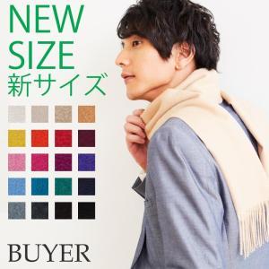 カシミヤ マフラー カシミヤ100% 新サイズ 全20色 カシミア メンズ レディース カシミアマフラー カシミヤマフラー プレゼント ホワイトデー|buyer