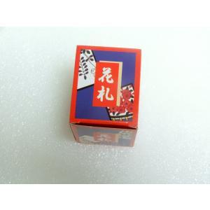 花札 日本パール加工 カードゲーム 冬