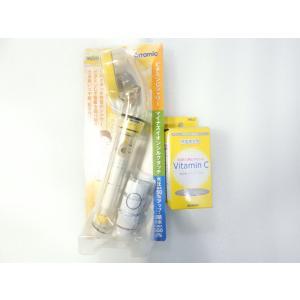 シャワーヘッド 塩素除去 詰替え用ビタミンCセット クーポン...