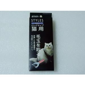 TPO ◎長毛猫用毛玉取り  特徴 ●毛玉やもつれをとりながら、むだ毛を除去 ●ブラシがけ前の処理に...