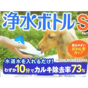 犬 水筒 熱中症対策グッズ 猫にも
