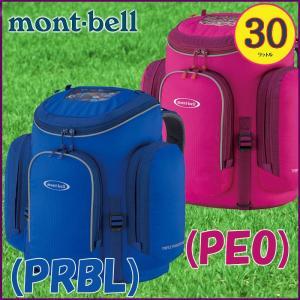 子供用リュックトリプルポケットパック30 mont-bell(モンベル)/2017SS/林間学校用/キャンプ/バックパック/リュック/子供用/ジュニアサイズ/|buyersnetclub