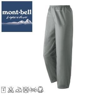 モンベル クレッパー パンツ キッズ 130-160/Mont-Bell  130/140/150/160|buyersnetclub