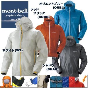 モンベル バーサライトジャケット Versalite Jacket/Mont-Bell/アパレル/メンズ・レディース/|buyersnetclub