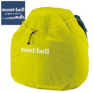 モンベル ジャストフィット パックカバー 40 ワイド/Mont-Bell /子供用リュックレインカバー/|buyersnetclub