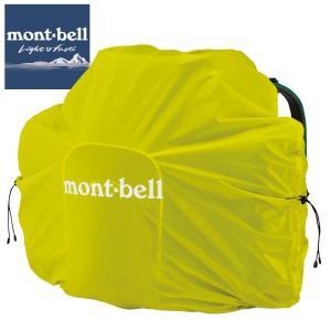 モンベル ジャストフィット パックカバー 60 ワイド/Mont-Bell /子供用リュックレインカバー/|buyersnetclub